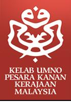 Kelab UMNO Pesara Kanan Kerajaan Malaysia